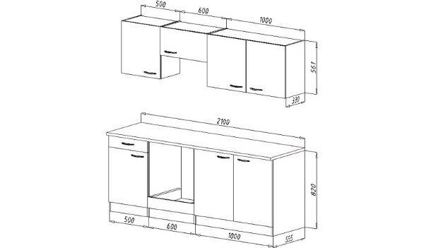 Respekta Küchenzeile KB210BBEC 210 cm Buche Nachbildung