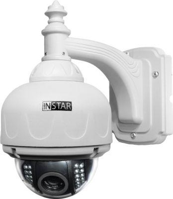 Instar IN-7011 HD WLAN Überwachungskamera - beige