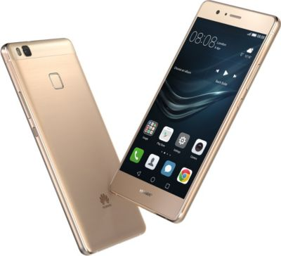 Huawei P9 Lite (gold)