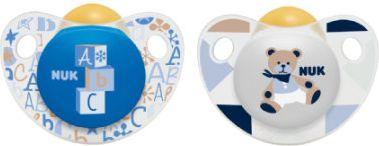 Beruhigungssauger Trendline Latex blau/weiß Gr. 1, 0 - 6 Monate