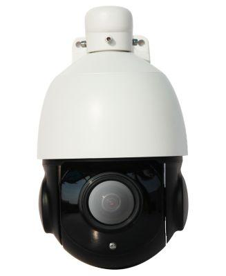 JVS B41-HF Ip Überwachungskamera 1,3 MP für In- und Outdoor