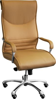 Amstyle AMSTYLE Bürostuhl MILANO Bezug Kunstleder Schreibtischstuhl Caramel X-XL 120 kg Chefsessel höhenverstellbar Dreh