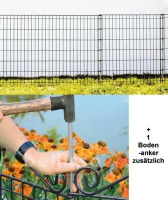 teichzaun-ambiente-76-80-cm-plus-zusatzlichen-bodenanker