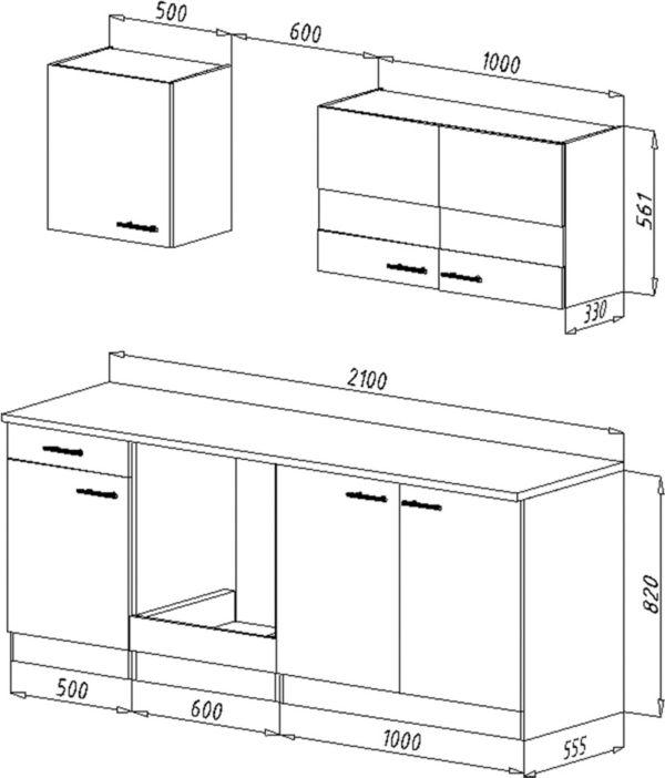 respekta k chenzeile kb210esw 210 cm eiche s gerau nachbildung k che k chen ebay. Black Bedroom Furniture Sets. Home Design Ideas