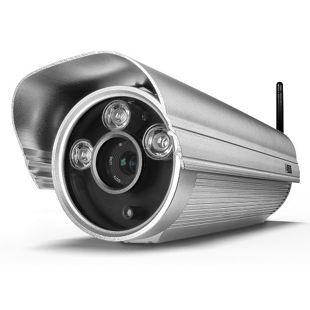 Instar IN-5907HD WLAN Überwachungskamera - silber