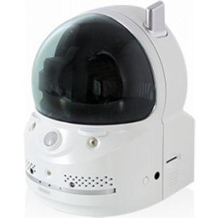 Eminent EM6270 HD IP-Kamera Easy Pro View mit Schwenk-/Neigungsfunktion - Bild 1