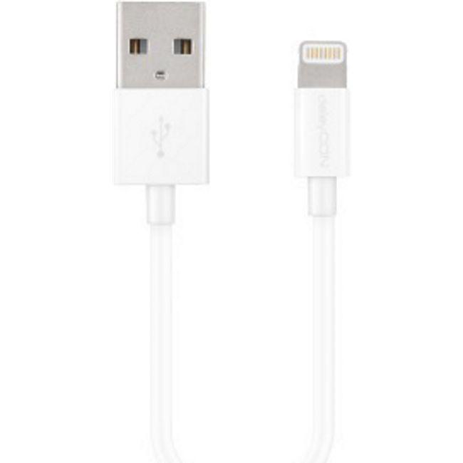 deleyCon Lightning zu USB Kabel - weiß 0,15 m - Bild 1