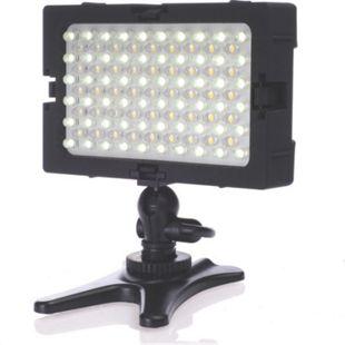 reflecta LED Videoleuchte RPL 105-VCT - Bild 1