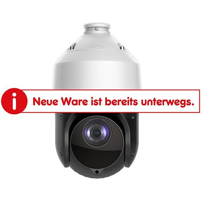 HiLook PTZ-N4215I-DE2MP FullHD  PoE ONVIFPTZ Netzwerk Überwachungskamera mit  einer  Nachtsicht  bis 100m - Bild 1