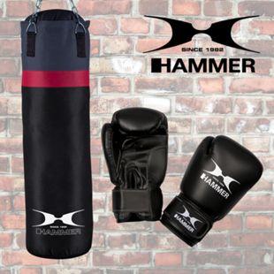 "Hammer Box-Set ""Cobra"", 100cm - Bild 1"