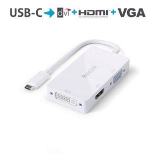 Premium USB-C Multiport Adapter für DVI, HDMI und VGA, Portsaver 0,10m, weiß - Bild 1