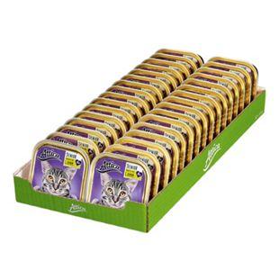 Bild für Attica Katzenfutter Senior Lamm 100 g, 32er Pack