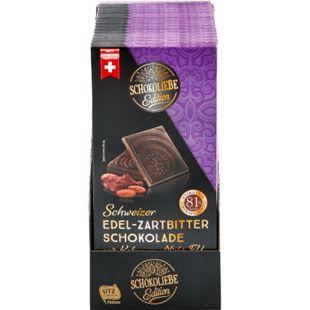 Schokoliebe Choco Edition Edelbitter Schokolade 81% 100 g, 15er Pack - Bild 1