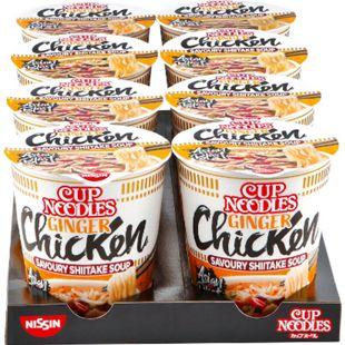 Nissin Cup Noodles Huhn 63 g, 8er Pack - Bild 1
