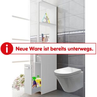 VCM Badschrank Schrank Raumteiler Hochschrank Regal Badregal Badmöbel 170x25x50 cm Tilosa - Bild 1
