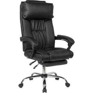 AMSTYLE Schreibtischstuhl Kunstleder Arbeitsstuhl bis 150 kg Büro-Drehsessel mit ausziehbarer Fußstütze - Bild 1