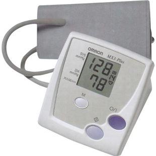 MX3 Plus automatik Blutdruckmessgerät Oberarm digital automatisch Messgerät Herz - Bild 1