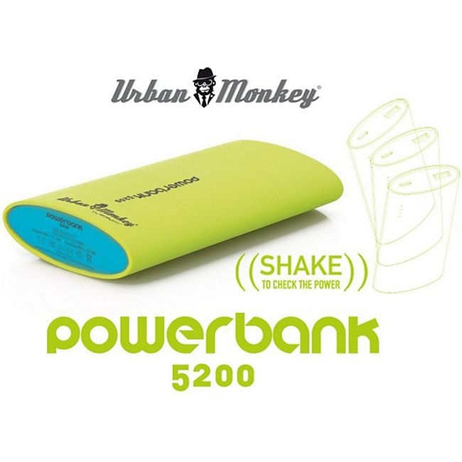 EASYPIX PowerBank Urban Monkeys, 5200 mAh, Grün - Bild 1