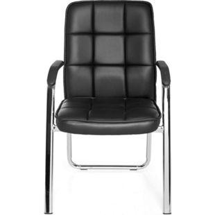 hjh OFFICE Besucherstuhl Konferenzstuhl BORNE mit Armlehnen - Bild 1