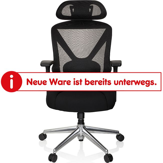 hjh OFFICE Profi Bürostuhl SOLUTION LUX mit Armlehnen (höhenverstellbar) - Bild 1