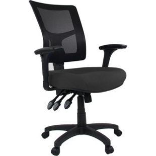 hjh OFFICE Profi Chefsessel IMPACT PRO mit Armlehnen (höhenverstellbar) - Bild 1