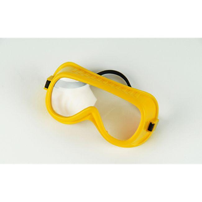 klein Theo  Bosch Kinder-Arbeitsbrille gelb - Bild 1