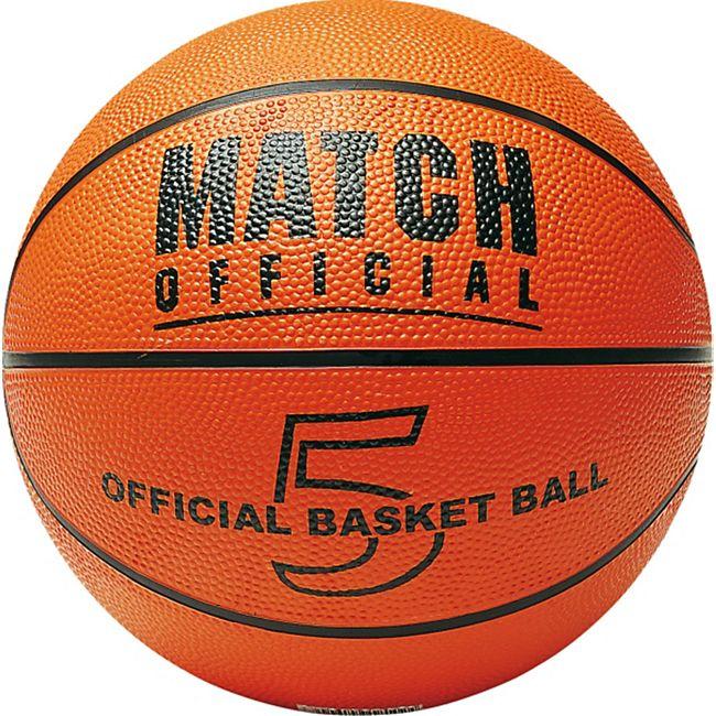 John MATCH MEDIUM BASKETBALL GR. 5/220 MM, CA. 450 G - Bild 1