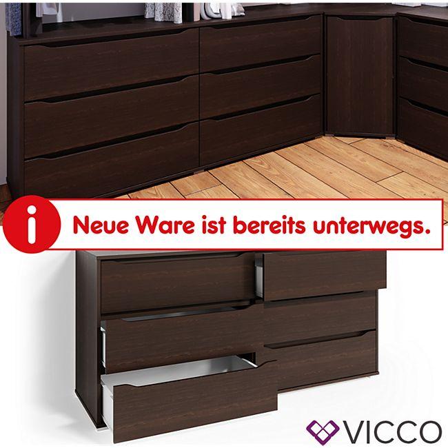 VICCO Kommode RUBEN Wenge 6 Schubladen 160cm Sideboard Mehrzweckschrank Schrank - Bild 1