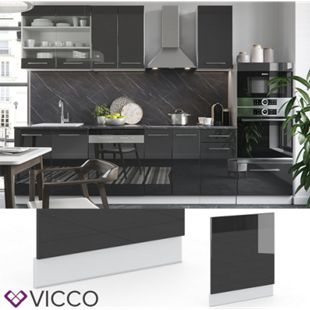 VICCO Geschirrspülerblende 60 cm Anthrazit Küchenzeile Unterschrank Fame - Bild 1