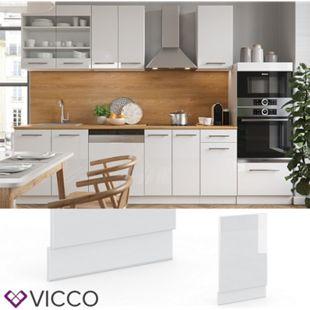 VICCO Geschirrspülerblende 45 cm Weiß Küchenzeile Unterschrank Fame - Bild 1