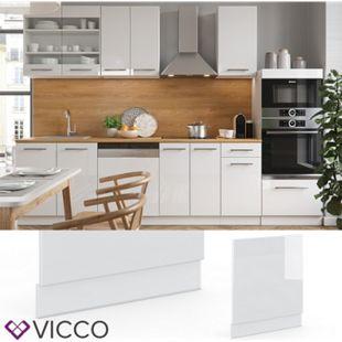 VICCO Geschirrspülerblende 60 cm Weiß Küchenzeile Unterschrank Fame - Bild 1