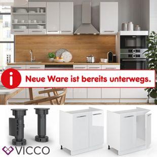 VICCO Spülenunterschrank 80 cm Weiß Küchenzeile Unterschrank Fame - Bild 1
