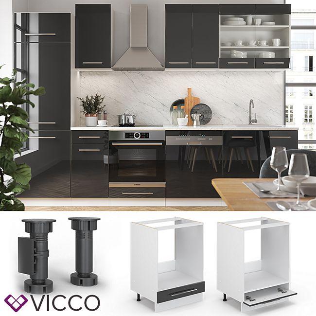 VICCO Herdumbauschrank 60 cm Anthrazit Küchenzeile Unterschrank Fame - Bild 1