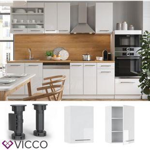 VICCO Hängeschrank 50 cm Weiß Küchenzeile Unterschrank Fame - Bild 1
