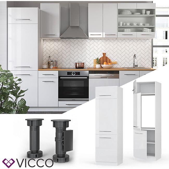 VICCO Kühlumbauschrank 60 cm Weiß Küchenzeile Unterschrank Fame - Bild 1