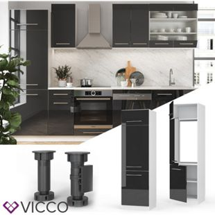 VICCO Kühlumbauschrank 60 cm Anthrazit Küchenzeile Unterschrank Fame - Bild 1