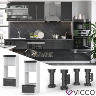 VICCO Mikrowellenumbauschrank 60 cm Anthrazit Küchenzeile Unterschrank Fame - Bild 1