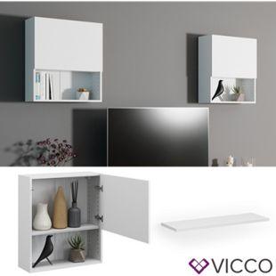 VICCO Einlegeboden COMPO M14 weiß Klein Schrank Bücherregal Akten Büroregal - Bild 1