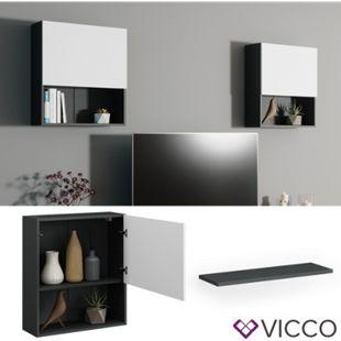 VICCO Einlegeboden COMPO M14 anthrazit Klein Schrank Bücherregal Akten Büroregal - Bild 1