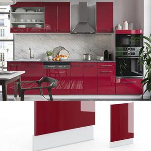 VICCO Geschirrspülerfront 45 cm Bordeaux Hochglanz Küchenschrank Blende Küchenzeile Fame-Line - Bild 1