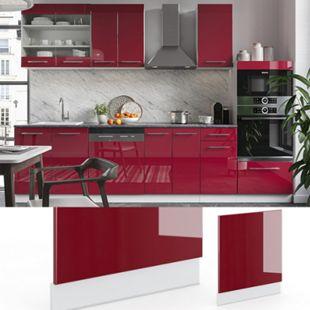 VICCO Geschirrspülerfront 60 cm Bordeaux Hochglanz Küchenschrank Blende Küchenzeile Fame-Line - Bild 1