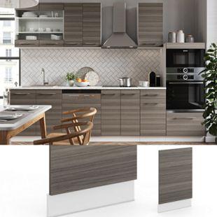 VICCO Geschirrspülerfront 45 cm Edelgrau Küchenschrank Blende Küchenzeile Fame-Line - Bild 1