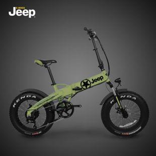 "Jeep Fold E-Bike FR 7034, 20"" Kompaktrad, Falt-E-Bike, 7-Gang Kettenschaltung, green - Bild 1"